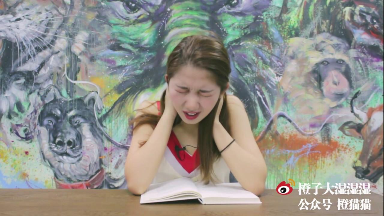 兴奋的文学阅读 青龙季 第一期 森迪读《天地一指 万物一马》顾城