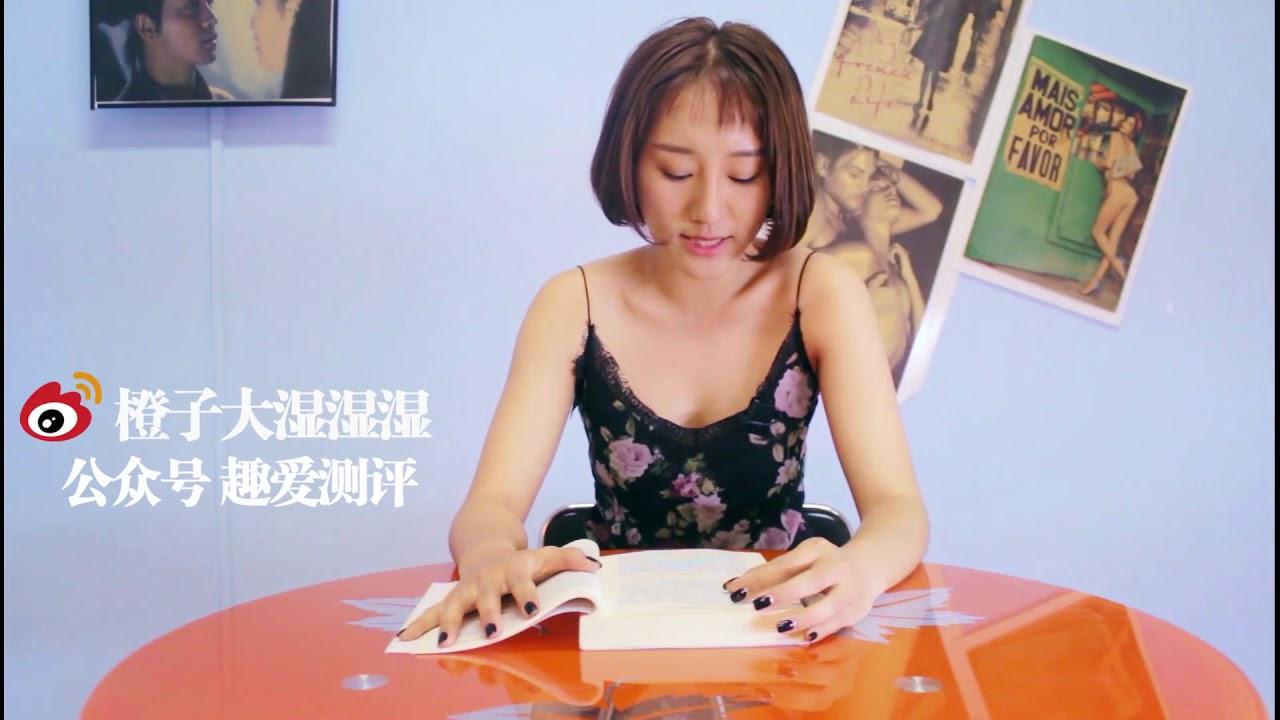 兴奋的文学美女嘉宾克斯蒂娜读胡适的《少年中国之精神》