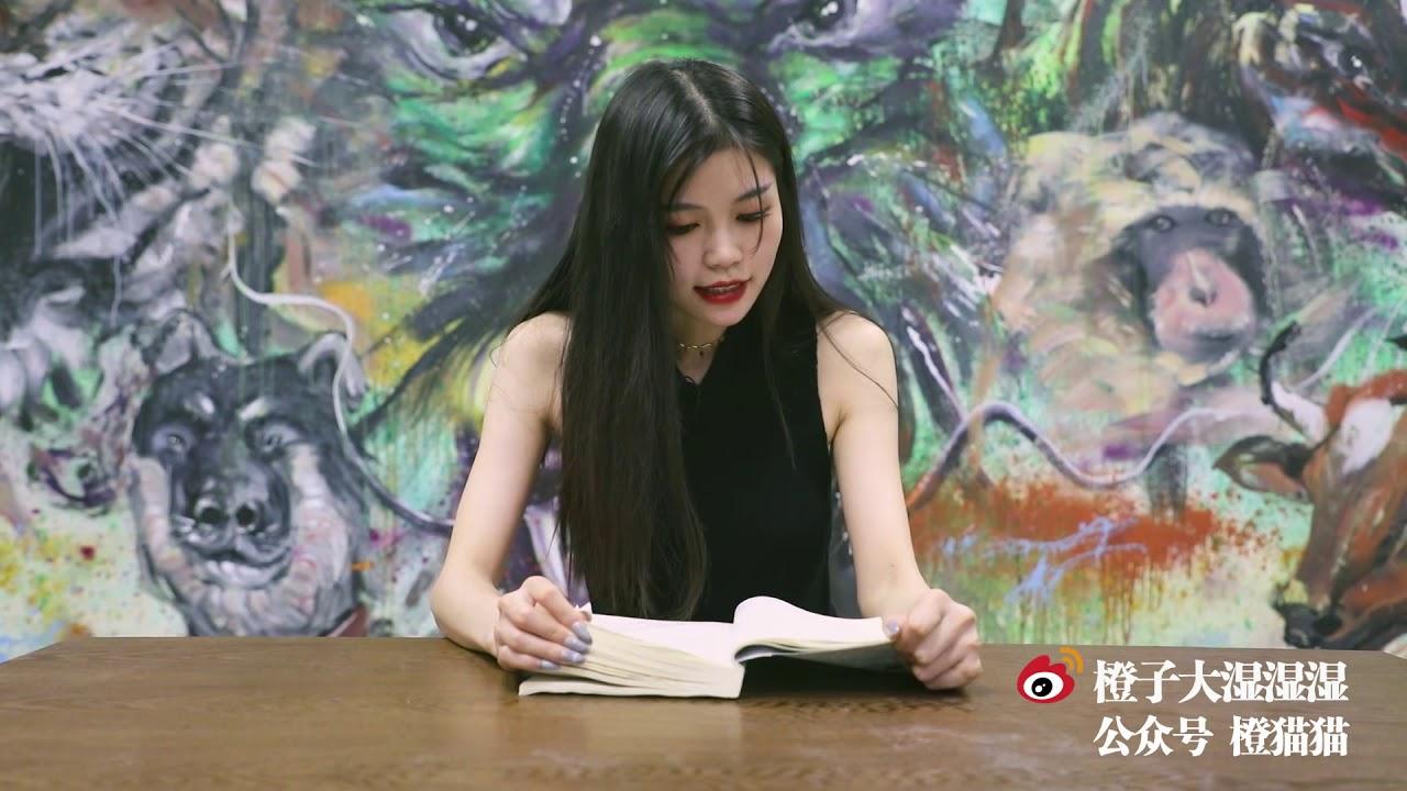 兴奋的文学青龙季 第六期 凯奇读《女人》朱自清