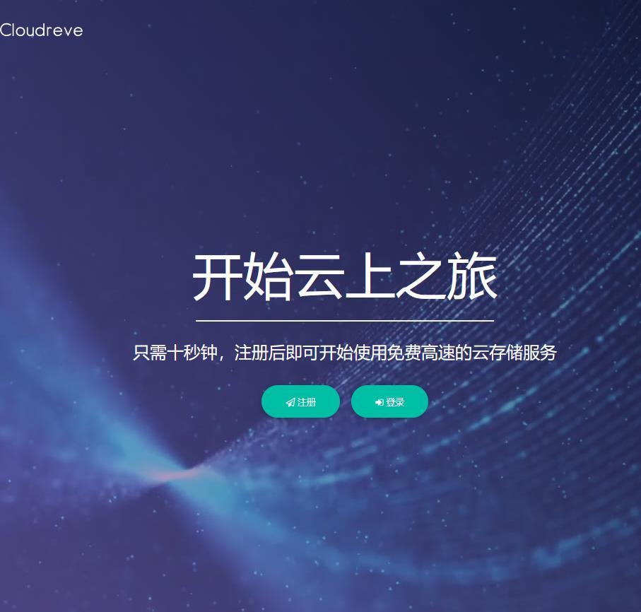 站长新网盘下载教程pan.dimm.in