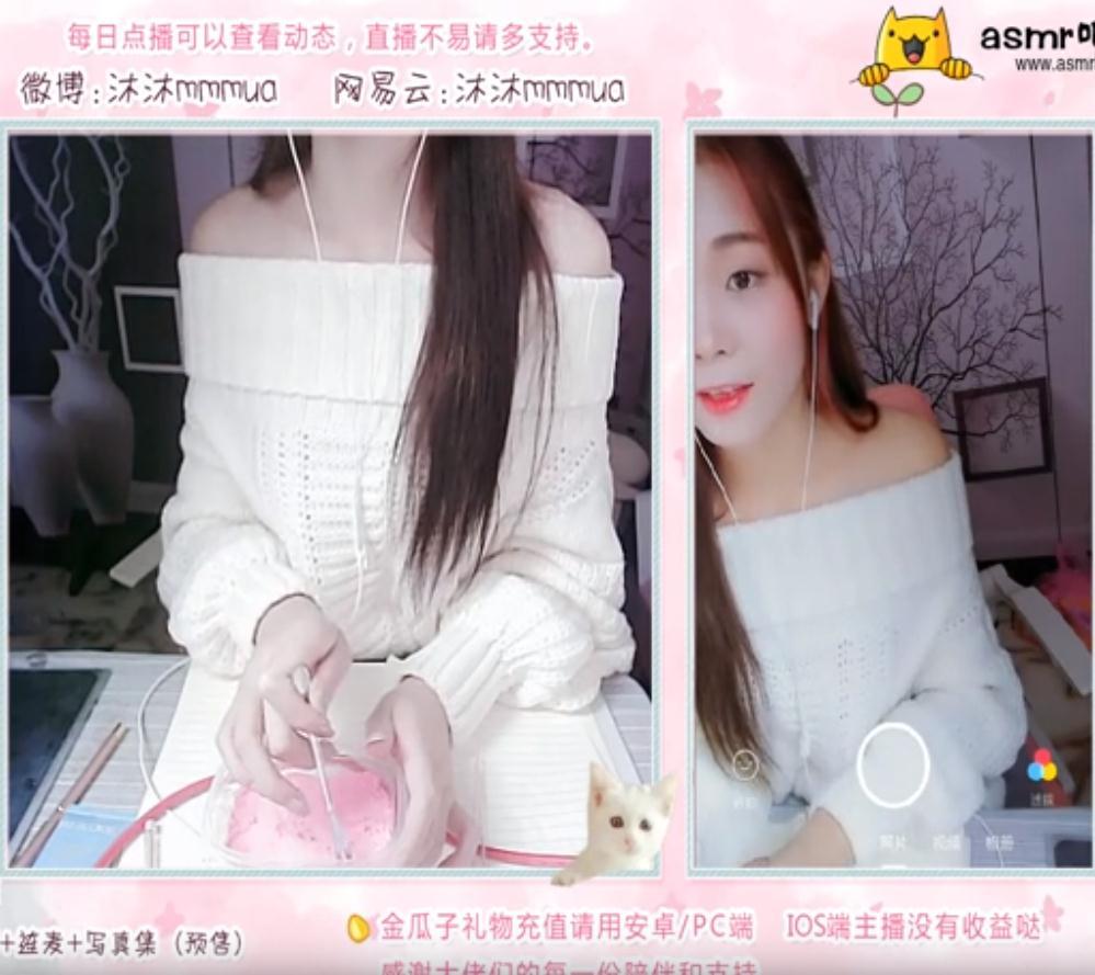 沐沐mmmua在B站被删的5部超棒的ASMR福利视频