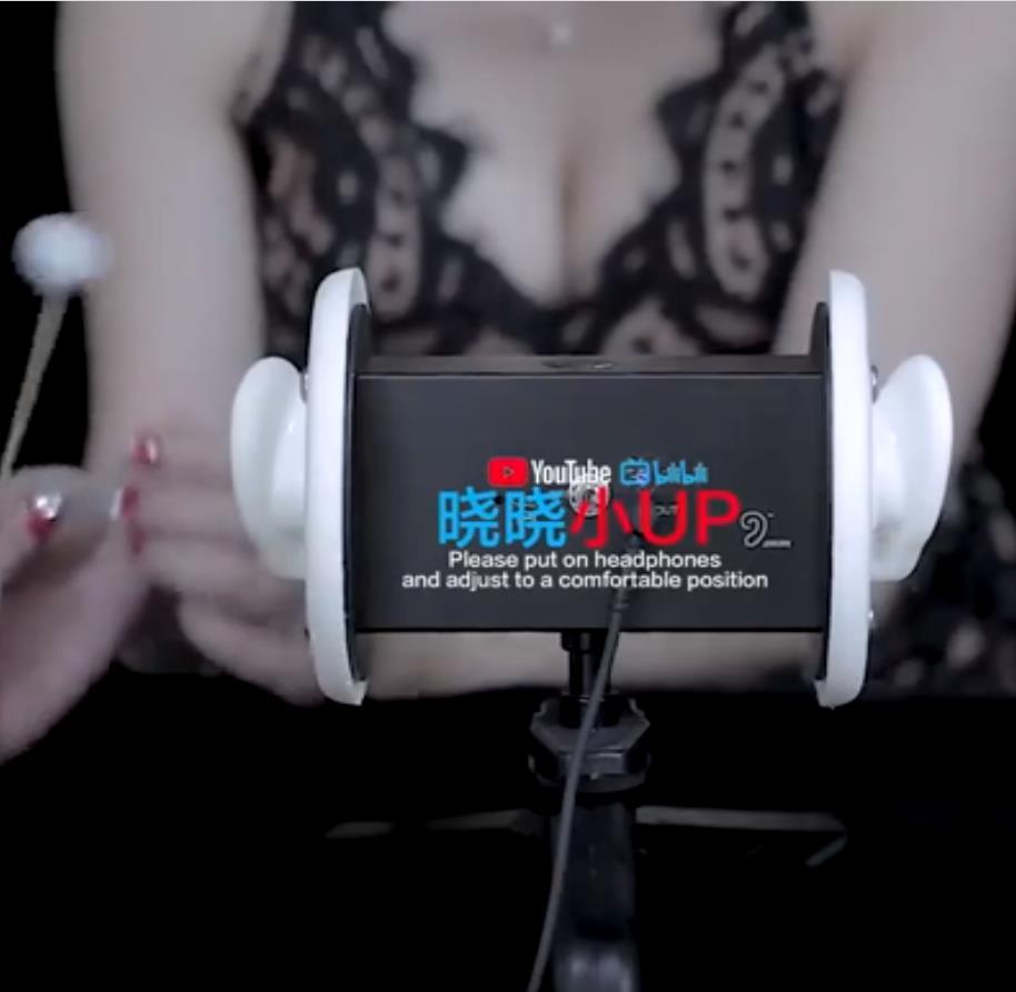 [Chinese ASMR 中文]一个温柔的掏耳
