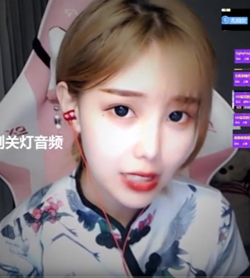 【ASMR】尤优Baby 恶龙咆哮 舔耳 万花筒VR