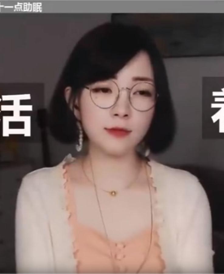 【ASMR】618肉松艾舒服的耳疗 芦荟胶