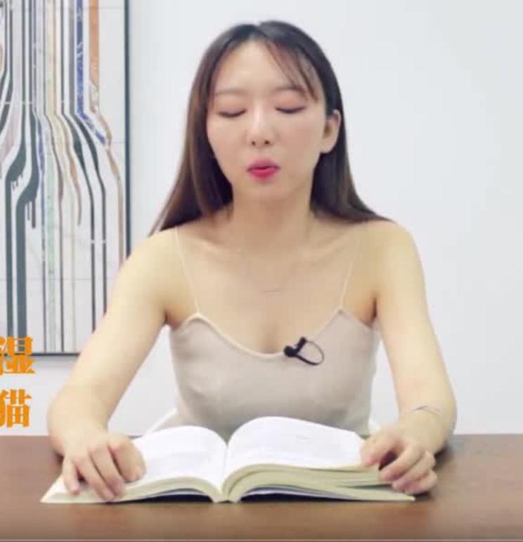 跳蛋阅读第三季青龙文学合集补全和真实体验视频